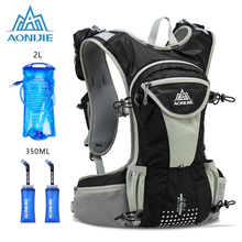 AONIJIE 12L Running Nylon Backpack Outdoor Lightweight Hydration Water Pack Sport Bag Climbing Cycling Hiking with 2L