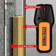 TS78B Metal Detector Wood Stud Finder Electronic Wire Sensor Cable Scanner For