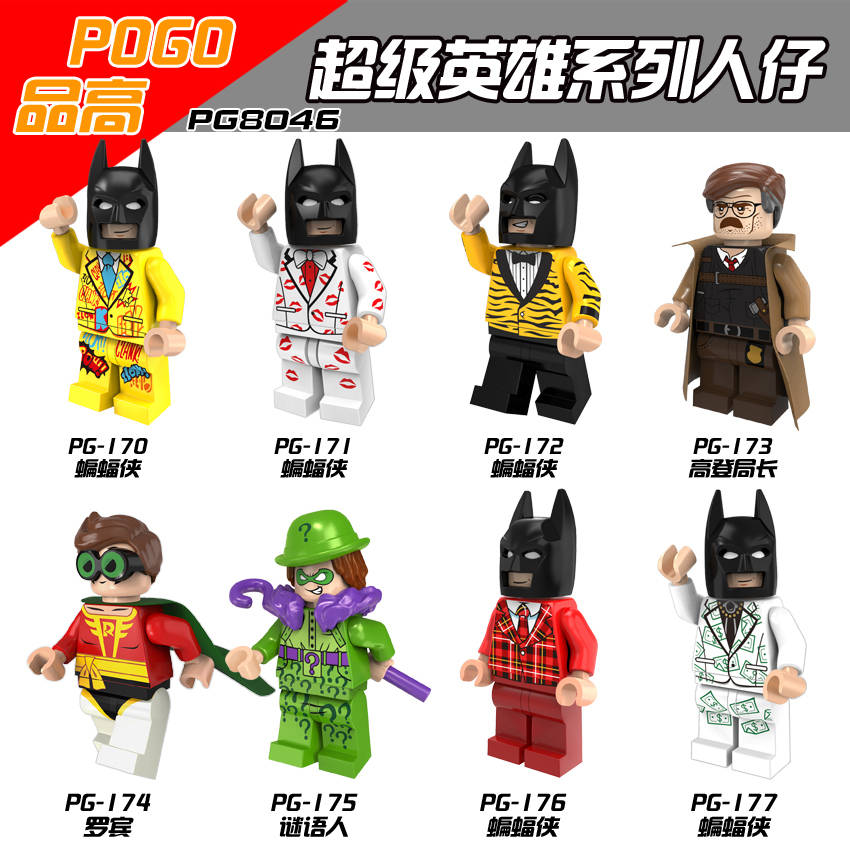 ФОТО 80pcs PG8046 Super hero Marvel Robin Riddles Commissioner Gord Bataman Dollar Building Blocks LEPIN Baby Toys