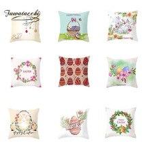 Fuwatacchi Cute Rabbit  Pillow Case Colorful Eggs Throw PillowCases Bunny Square Plush Cushion Cover For Home Sofa Decor