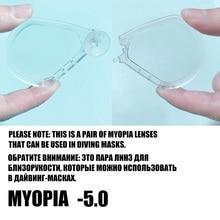 Съемная маска для дайвинга миопическая линза для водных видов спорта профессиональная маска для подводного плавания Очки для подводного плавания 150 °-600 ° опционально