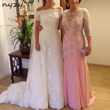 NYZY M63 Elegant Mother Of the Bride Dresses