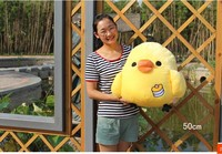 big yellow chicken plush toy lovely happy chicken doll birthday gift about 50cm