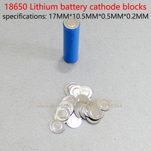 18650 battery positive and negative pole cap spot welding small negative film 18650 core special electrode can spot welding nega common negative pole thyristor module mtk300a 1600v