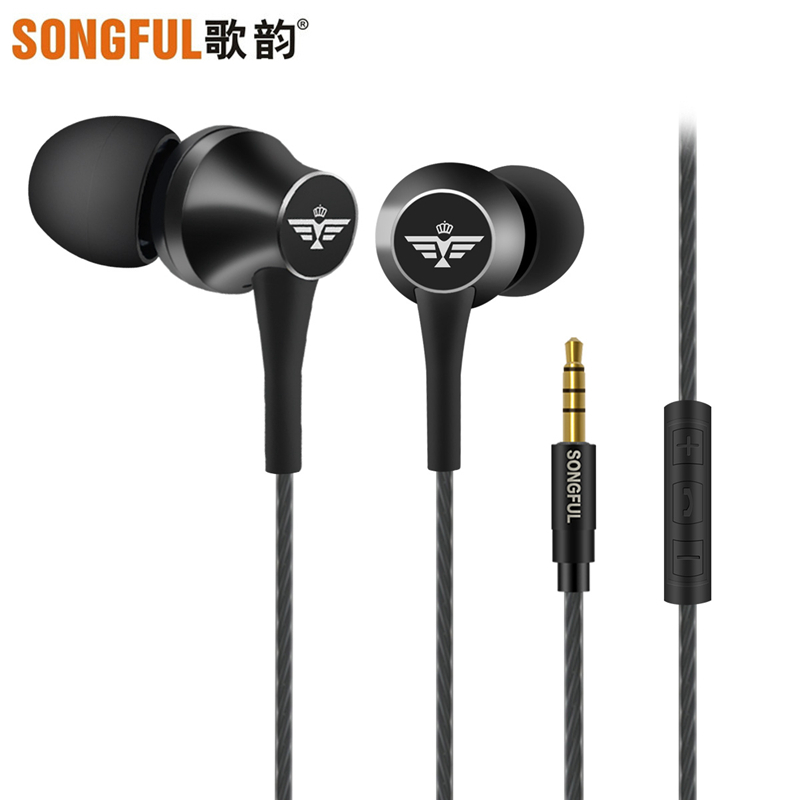 T3+ Advanced Earphone Stereo Heavy Bass Sound Music Earphone with Mic Wired Earpiece Free Answer Volume Control In-ear Earbuds image