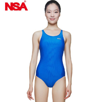 NSA high quality pink one piece racing competition waterproof chlorine resistant women's swimwear plus size bathing swimsuit