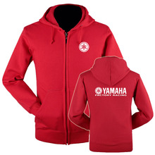 Yamaha fleece jacke