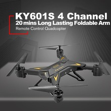 KY601S 4 Channel Long Lasting Foldable Arm Remote Control Quadcopter Camera Drone Aircraft With 0.3MP or Full HD 1080P