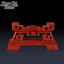 Longquan Baojian Chinese traditional classical high – end wood knife sword frame fine sword display stand