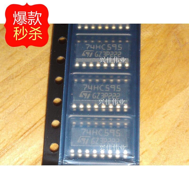 10 шт. MC74HC595ADR2G новый оригинальный M74HC595RM13TR 74HC595 СОП-16
