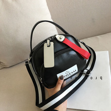 Women Handbag 2019 Famous Brand Woman Bags for Female Shoulder Strap Crossbody Bag Small shell shape bag