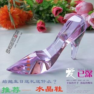 Snow White, Cinderella Glass Slipper High End Wedding Gifts Birthday Gift  Ideas Home Decoration