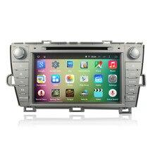 8″ Android 5.1.1 Quad Core Car Stereo Audio Autoradio Head Unit for Toyota Prius 2009 2010 2011 2012 2013 Bluetooth Handsfree