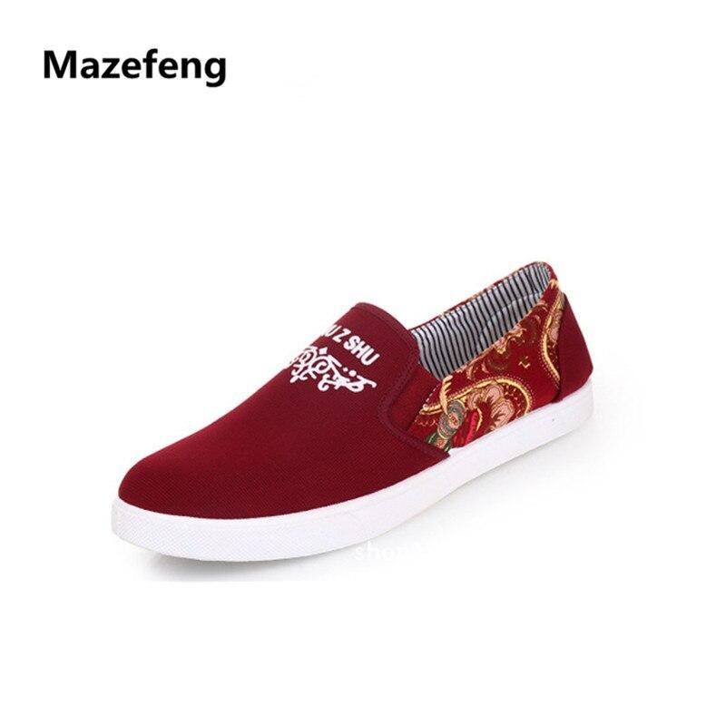 Prix pour Mazefeng Hommes Planche À Roulettes Toile Chaussures Femme Sport 2017 Lumière Wight Slip sur Sneakers En Plein Air de Sport Respirant de Haute Qualité
