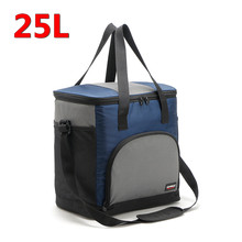 25L Cooler Bags Car ice pack picnic Large portable fridge Heat Bag ThermaBag refrigerator thermo thermal bolus bolsa termica(China)