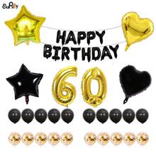1 Set Black Gold Birthday Balloons 12 Inflatable Confetti 16inchHappy Banner 1st 30th 50th Party Decoration
