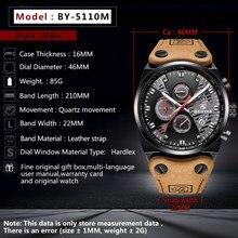 Benyar Top Brand Mens Waterproof Wrist Watch