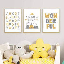 Kids Canvas Art Print Poster Baby Room Picture Painting Quotes Posters And Prints Quote Nursery Unframed