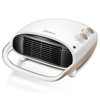 Household heater Bathroom heater Fast heat waterproof Wall mounted Cool and warm Hot air Small Electric heater