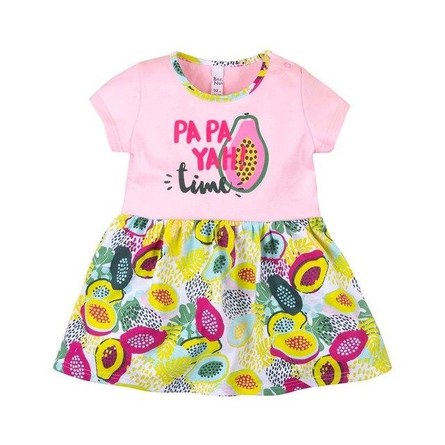 Платье BOSSA NOVA Фламинго