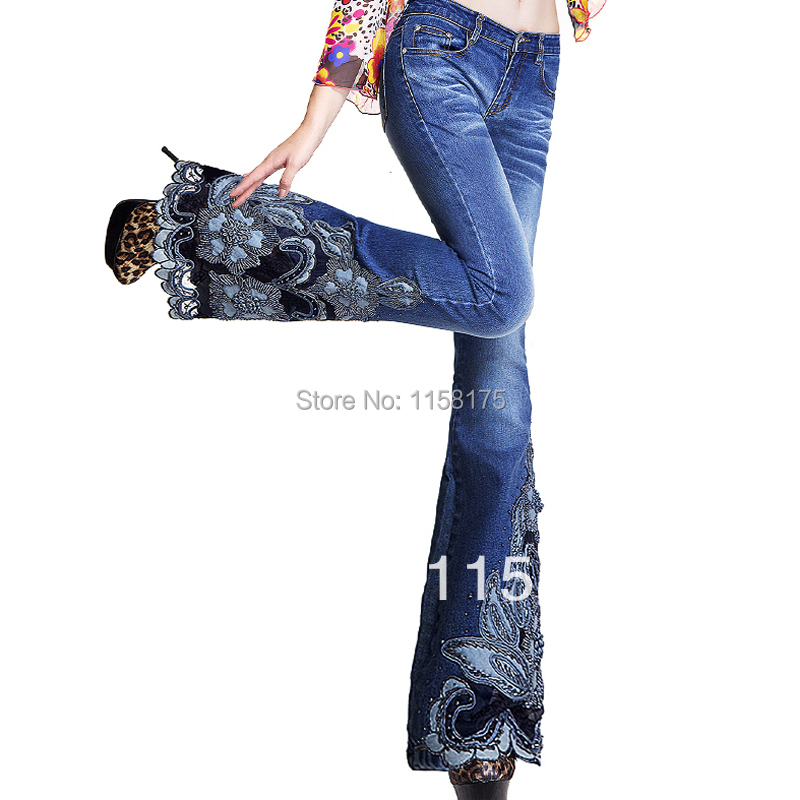 Plus Size Jeans Womens