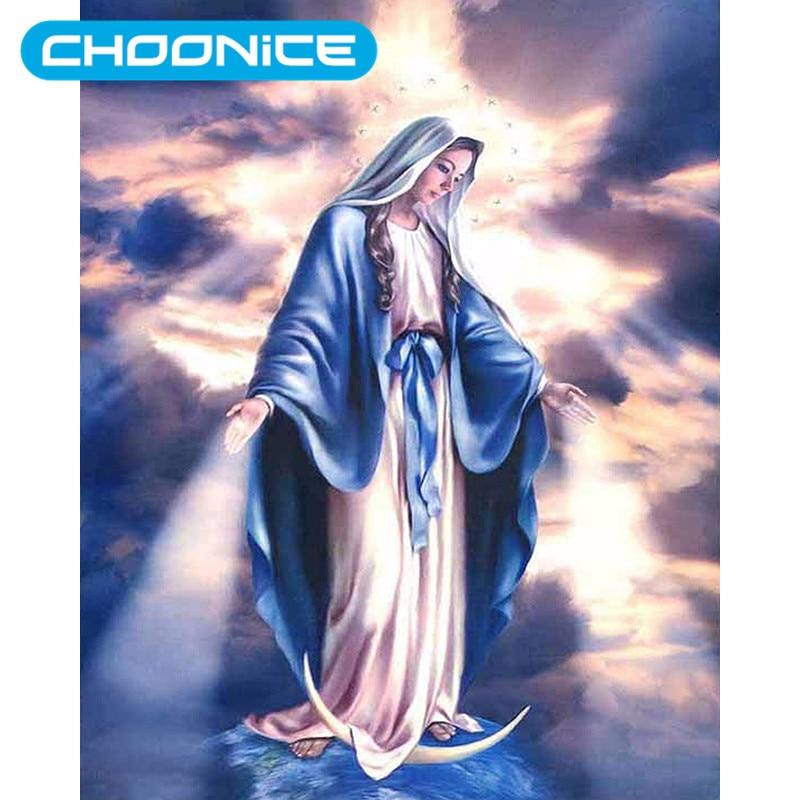 Алмаз живопись Девы Марии Наша дама света DIY 3D DIAMOND Вышивка христианская икона Бусины Вышивка мозаика рисунки