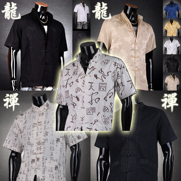 Mens Stylish Kungfu Dragon Chinese  Casual Traditional TaiChi Ethnic Shirts L