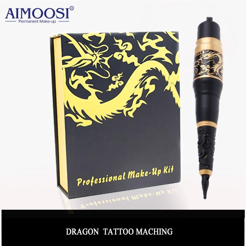 Golden Professional Electric Dragon Machine Kits Permanent Tattoo Gun Sets For Eyebrow Lips Cosmetics Makeup Free