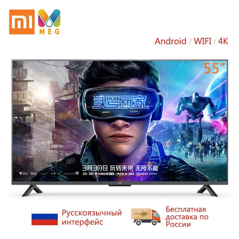 Xiaomi TV Andriod Smart TV televisão 4S 55 polegadas Tela FHD Full 4 K HDR Conjunto TV WIFI Ultra- fina 2 GB + 8 GB Dolby DVB-T2