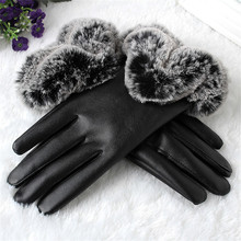 Winter Ladies Gloves Fashion Warm PU Leather Gloves U-shaped Imitation Rabbit Plush Plus Velvet Outdoor Touch Screen Gloves