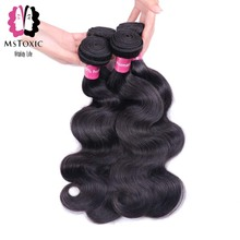 Brazilian Body Wave Human Hair Weave Bundles Natural Color 8-28inch Can Buy 3 or 4 Pcs Non Remy Hair Extensions