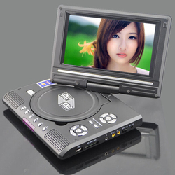 7.8 Inch Portable DVD Player with 7 Inch TFT-LCD Display Screen 270 Rotating Game Analog TV USB & SD Card Slots VCD CD MP3 Play