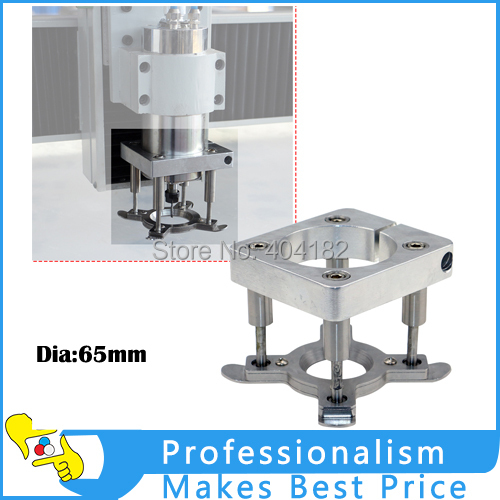 Factory Supply New 0.8kw/1.5kw Spindle Holder 65mm Clamp Plate For DIY CNC Router Material Auto Pressure Plate