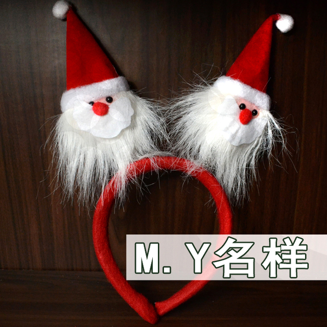 Supplier 10 PCs New Christmas decoration party Santa claus hat hoop