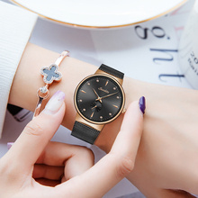 SUNKTA Womens Watch Top Brand Luxury Casual Fashion Women Quartz Waterproof Clock Mesh belt Ladies Wristwatch