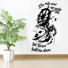 Be The One To Guide Me,but Never Hold Me Down Anchor Quote Ship Sea Sails Cut Wall Sticker Vinyl Home Decor Room Art Decal 3328
