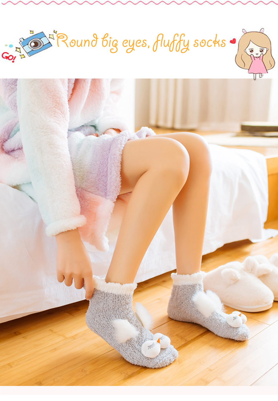 Autumn And Winter Coral Velvet Sleep Sock Female Tube Thickening Warm Round Big Eyes Home Non-Slip Towel Cute Girl Floor Socks (1)