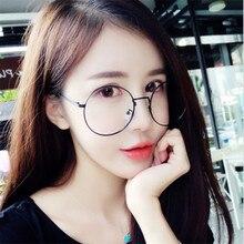 167d09d16de35 2018 Corea moda personalidad diseño metal gafas marco 2911 marco gato del  todo-fósforo marea arte espejo plano