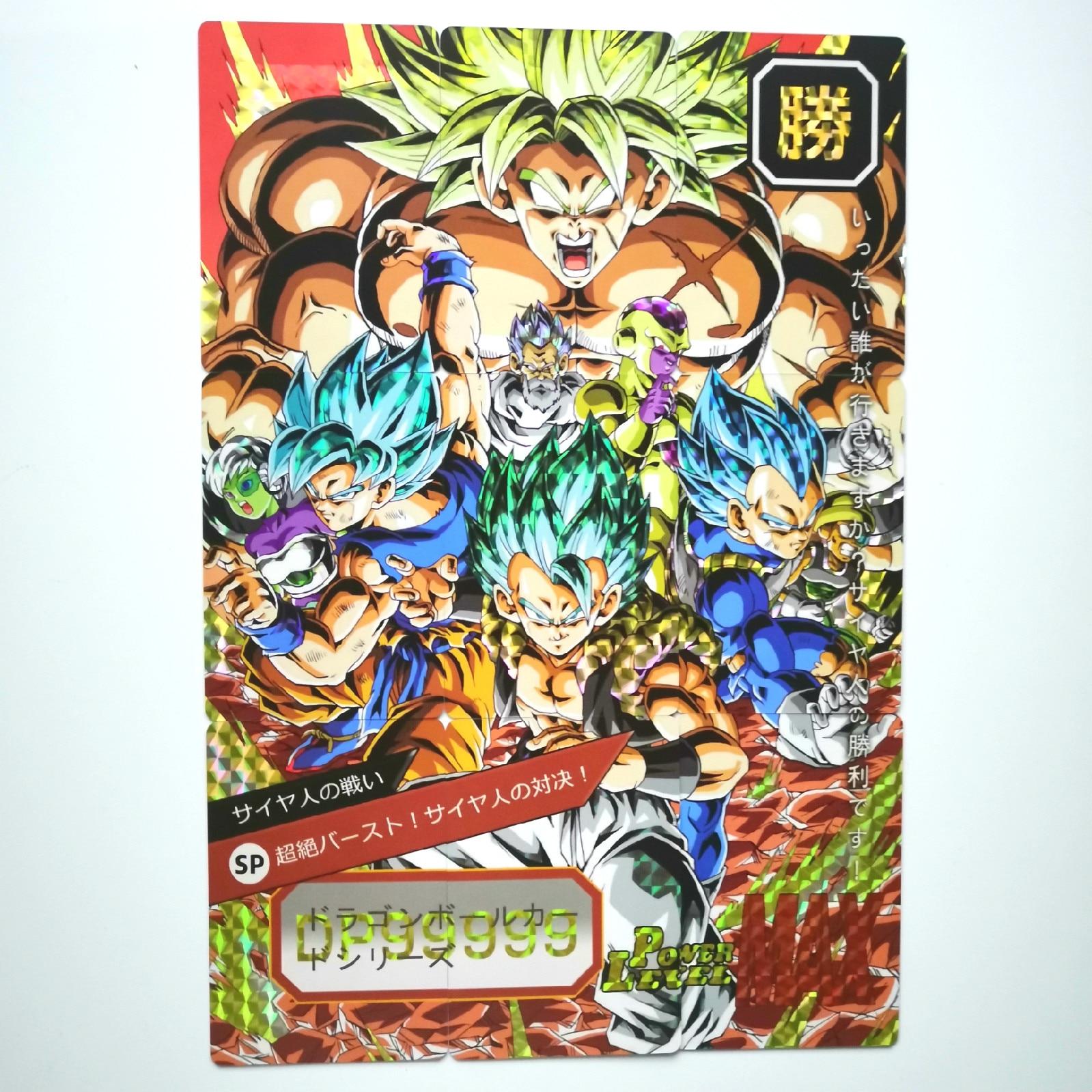 54pcs/set Super Dragon Ball Z Limited To 50 Sets Heroes Battle Card Ultra Instinct Goku Vegeta Super Game Collection Cards