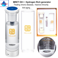 SPE H2 генератор водорода против старения + MRETOH7.8HZ для улучшения иммунитета  помогая лечения хронических заболеваний два в одном ihooh