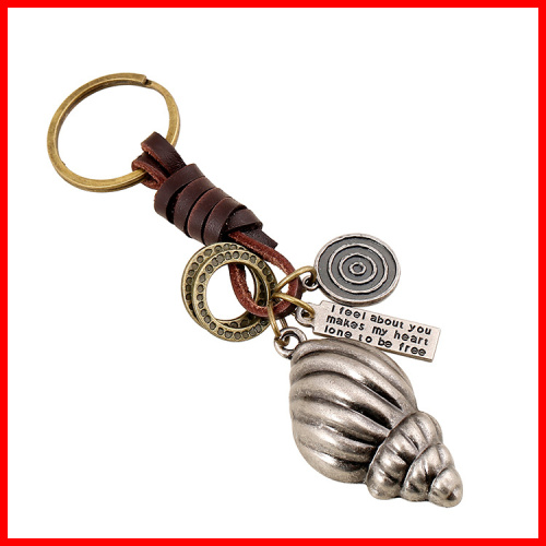 Fashion cheap wholesale keychains Metal Conch Charm custom key ring-in Key  Chains from Jewelry & Accessories on Aliexpress com | Alibaba Group