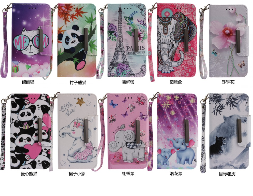 For Huawei P20 Lite P20Pro P20plus Nova3e Cell Phone Fashion Butterfly Elephant Panda Tiger Stand Flip Leather Wallet Case Cover
