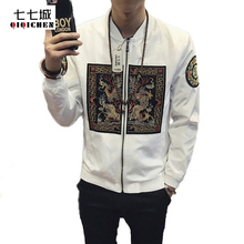 Spring Bomber Jacket Men 2017 Chinese Style Qing Dynasty Dragon Robe Embroidery Mens Jackets and Coats Casual Windbreaker 5XL