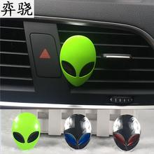 Metal alien styling Car perfume clip Air Conditioning decoration Lovely color aliens car air freshener Perfume Ornaments
