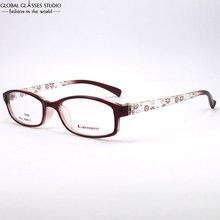 New Design Fashion Kids Students Demi Dark Red With Printing design frame TR90 Eyeglasses Frame 5007