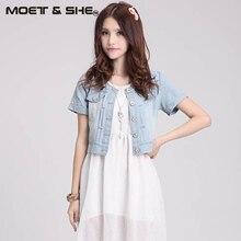 2017 New Fashion Spring Autumn Jean Shawl Sweet Short Sleeve Short Jean Jacket C712303Y