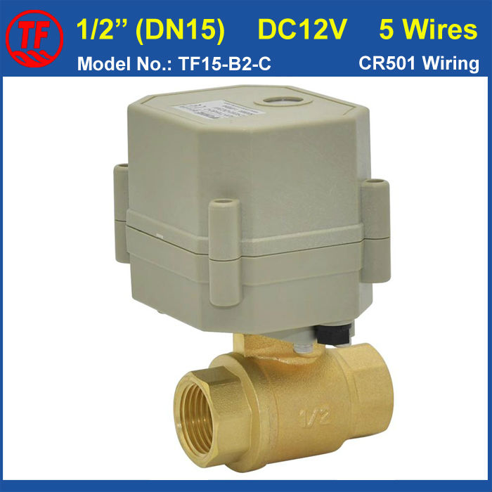 Hot Brass DN15 Electric Ball Valve DC12V 5 Wires With Signal Feedback BSP/NPT Thread 1/2'' Full Port  For HVAC Water Heating mini brass ball valve panel mountable 450psi with lever handle chrome plated malexfemale npt