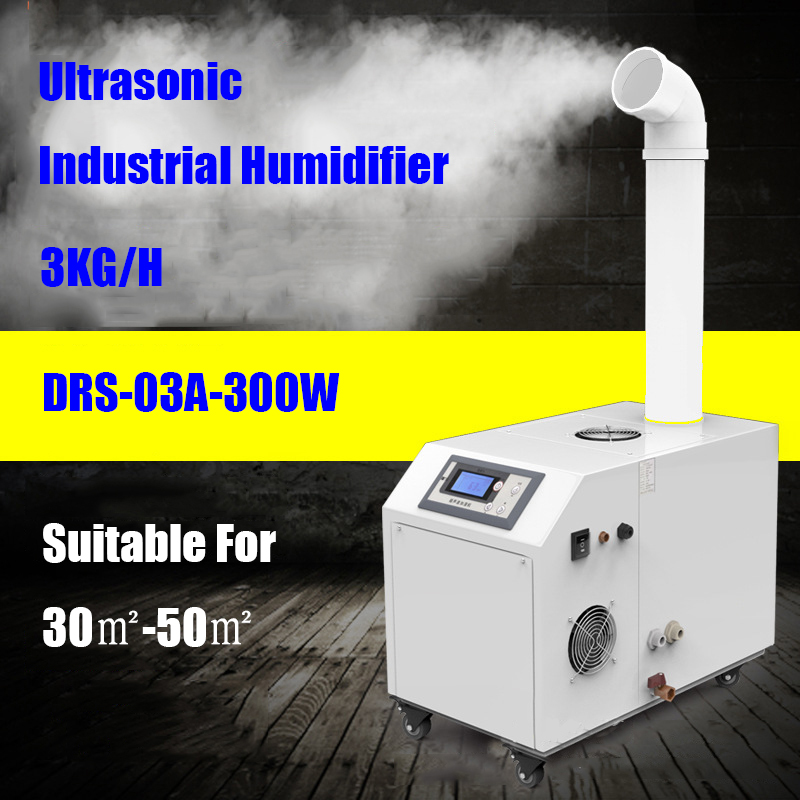 Diffuseur Commercial de Machine d'humidification de muet d'atomisation d'humidificateur d'air ultrasonique industriel de DRS-03A pour l'atelier de sous-sol