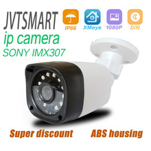 Jvtsmart H.265 + IP Kamera SONY IMX307 1080P 2.8mm 3.6mm ONVIF Güvenlik Starlight 48v poe ağ ip kamera XMEye 12V CCTV açık