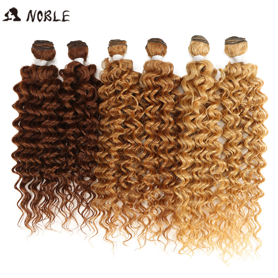 Noble Synthetic Hair Weave 20-24 Inch 6Pieces/lot Afro Kinky Curly Hair Ombre Bundles Sew In Hair Extension For Black Women